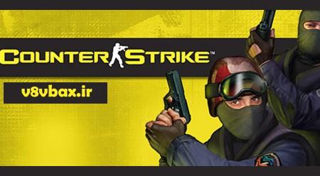 دانلود بازی کانتر استریک Counter Strike 1.6 2015