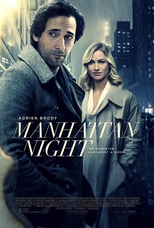 دانلود رایگان فیلم Manhattan Night 2016