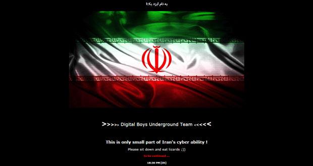 هک سایت وزارت صنعت و تجارت عربستان توسط یکی از قدرتمندترین تیمهای هکری ایران