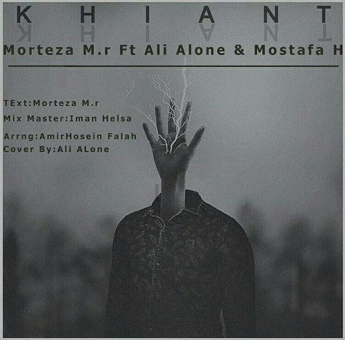 دانلود آهنگ خیانت از Mostafa H