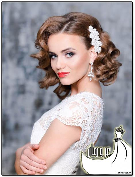 مدل آرایش عروس - بخش اول