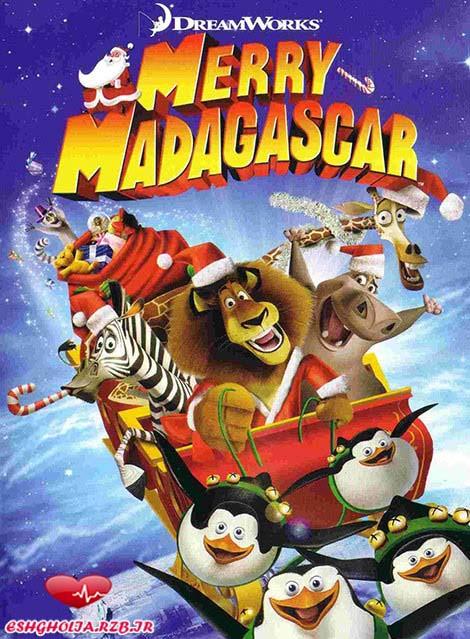 دانلود دوبله فارسی انیمیشن Merry Madagascar