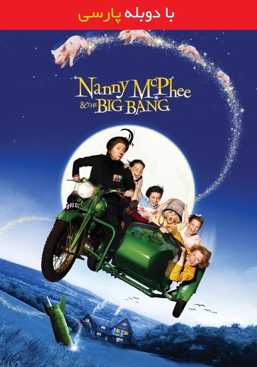 دانلود رایگان دوبله فارسی فیلم بازگشت دایه مکفی Nanny McPhee Returns 2010