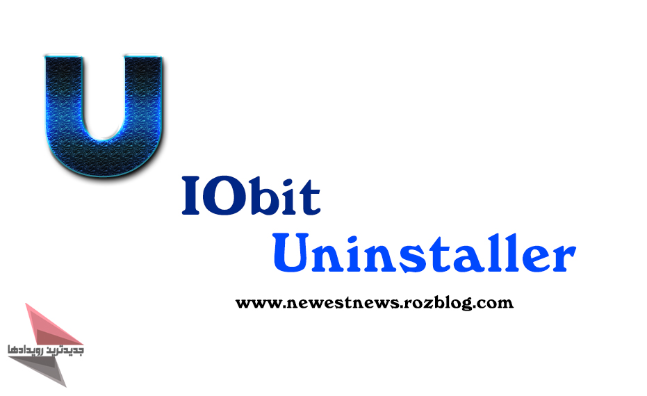 http://rozup.ir/view/1592388/IObit%20Uninstaller.jpg