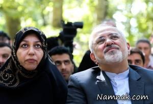 ماجرای آفرین چیت ساز همسر دوم دکتر ظریف؟! + تصاویر