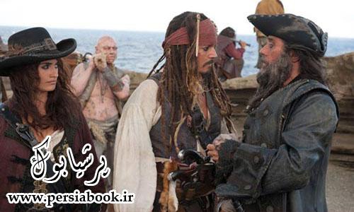 گلشیفته فراهانی بزودی در اخرین فیلم دزدان دریایی کارائیب