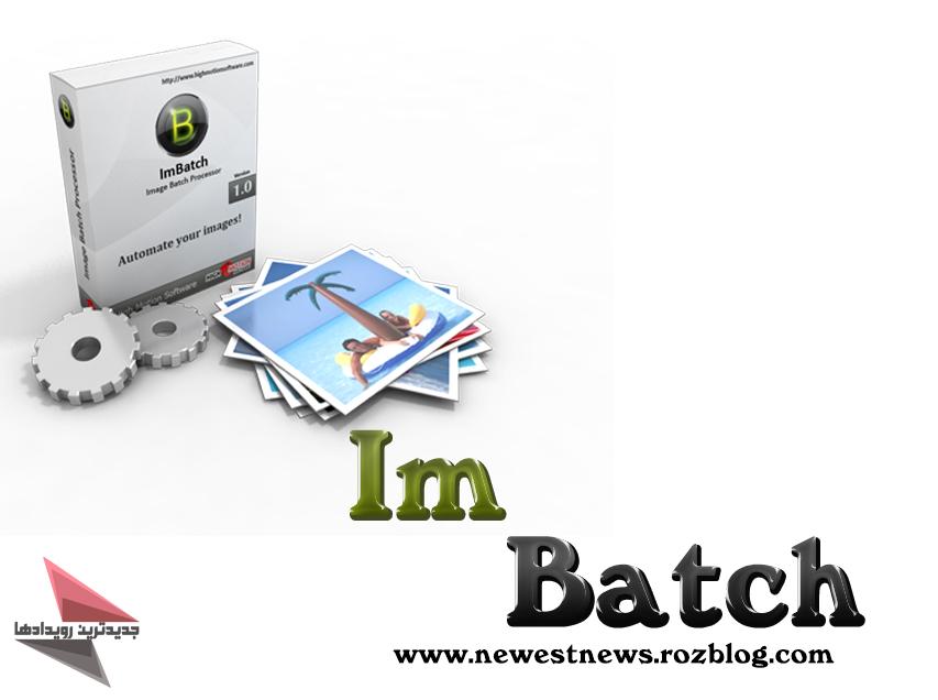 دانلود نرم افزار ImBatch v4.6.0 - نرم افزار ویرایش عکس به صورت دسته ای