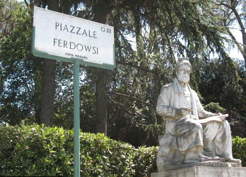 مجسمه بزرگ فردوسی در ایتالیا در محلی زیبا بنام فردوسی