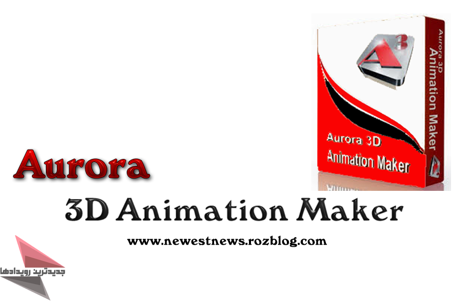 http://rozup.ir/view/1593109/Aurora%203D%20Animation%20Maker.jpg