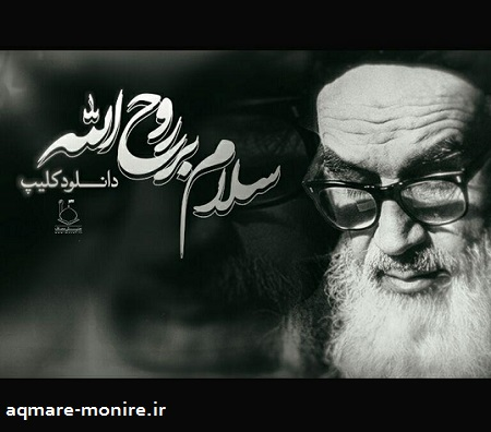 http://rozup.ir/view/1593208/salam.bar.roohollah.jpg