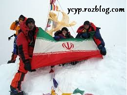 فتح اورست توسط کوهنورد ایرانی بدون اکسیژن
