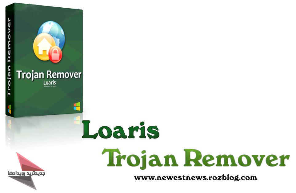 دانلود نرم افزار Loaris Trojan Remover v2.0.2 - نرم افزار پاکسازی تروجان ها