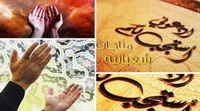رمزی برای استجابت دعا
