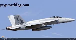 تصاویری از جنگنده های هورنت