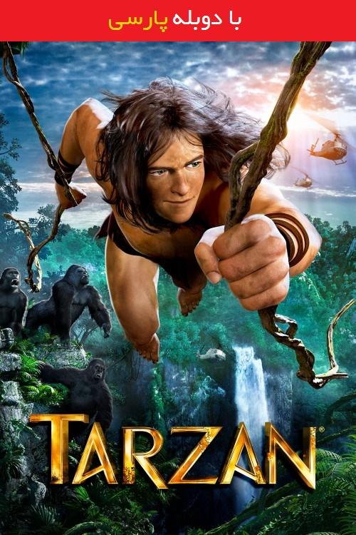 دانلود رایگان دوبله فارسی انیمیشن تارزان Tarzan 2013