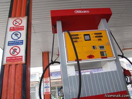 پردرآمدترین پمپ بنزین های تهران کدامند؟