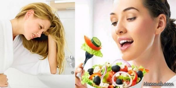 بایدها و نبایدهای خوردنی دوران قاعدگی