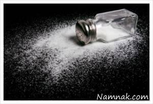 مضرات نمک در غذای کودکان