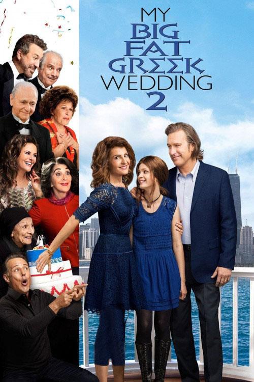 دانلود رایگان فیلم My Big Fat Greek Wedding 2 2016