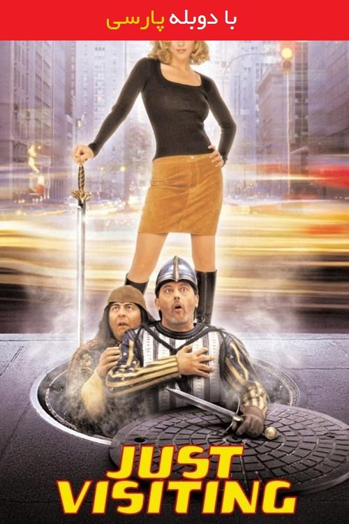 دانلود رایگان دوبله فارسی فیلم دیدار Just Visiting 2001