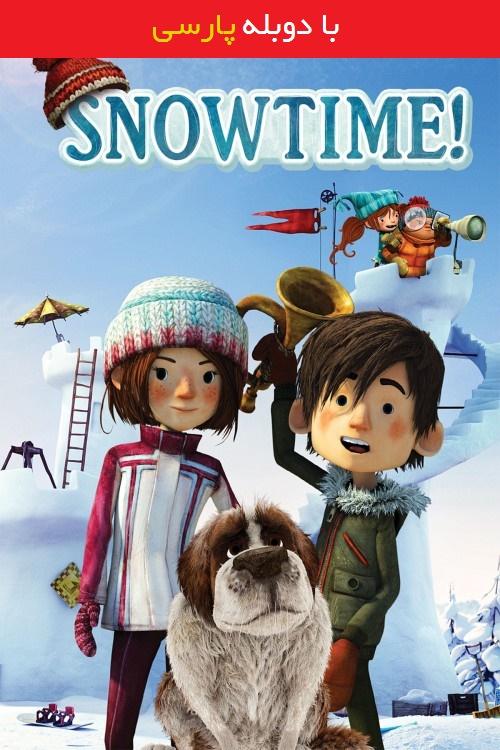 دانلود رایگان دوبله فارسی انیمیشن روز برفی Snowtime! 2015