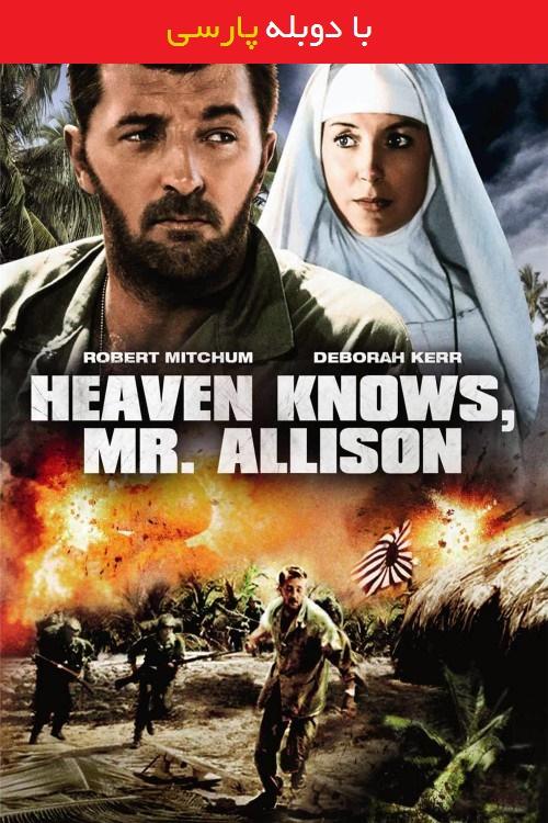 دانلود رایگان دوبله فارسی فیلم خدا میداند آقای آلیسون Heaven Knows, Mr. Allison 1957
