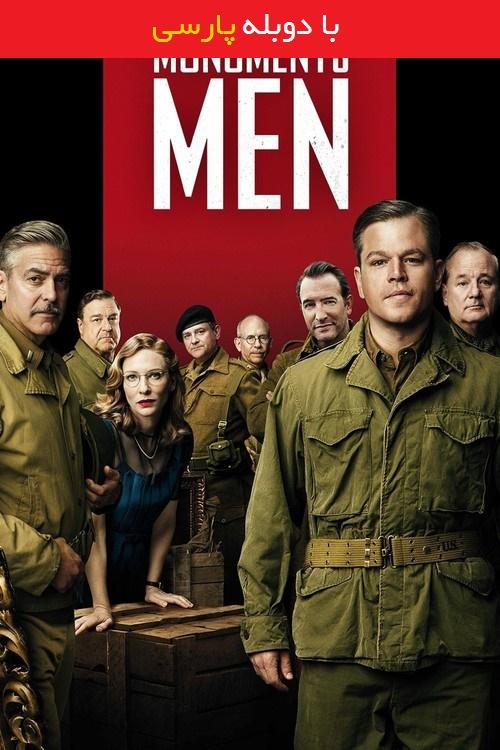 دانلود رایگان دوبله فارسی فیلم مردان تاریخی The Monuments Men 2014