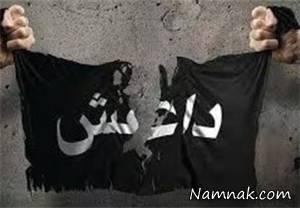 جدیدترین ایرانی داعشی به هلاکت رسید + عکس