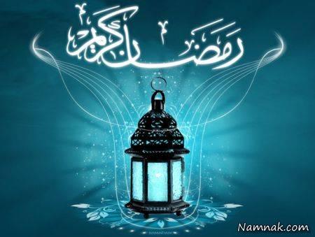 جدول اوقات شرعی تهران در ماه رمضان 95