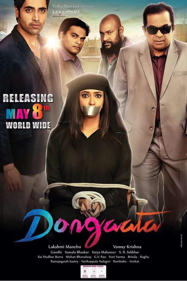دانلود فیلم Dongata 2015