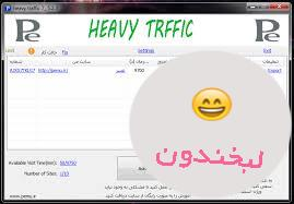 نرم افزار ارسال بازدید واقعی - Heavy Traffic