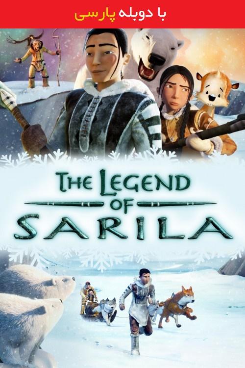 دانلود رایگان دوبله فارسی انیمیشن افسانه ساریلا The Legend of Sarila 2013