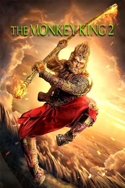 دانلود رایگان فیلم The Monkey King the Legend Begins 2016