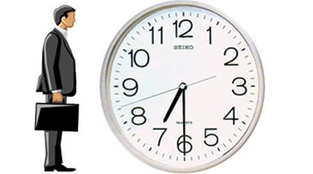 ساعت کاری ما در ماه مبارک رمضان 1395