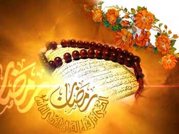 اس ام اس تبریک ماه رمضان 95