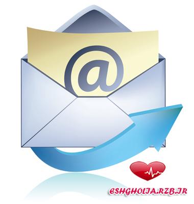 نحوه ارسال پیغامخودکار متفاوت به ایمیلهای مختلف