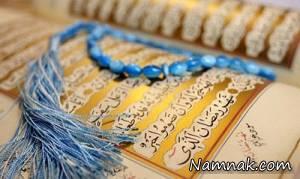 اس ام اس تبریک ماه مبارک رمضان 95