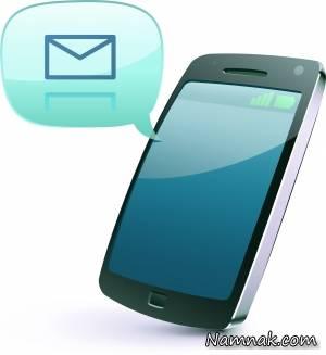 پیامک دریافت سبدکالا 95 اعلام شد