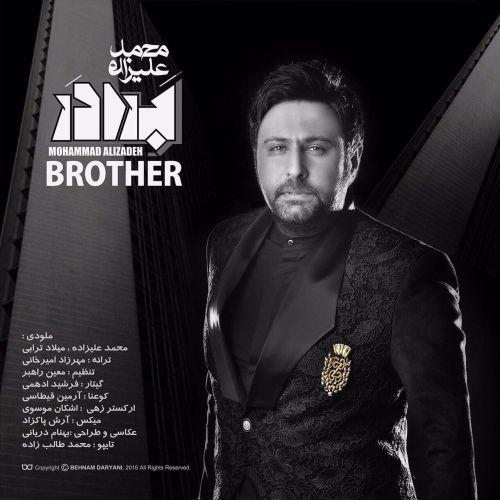دانلود آهنگ جدید محمد علیزاده بنام برادر