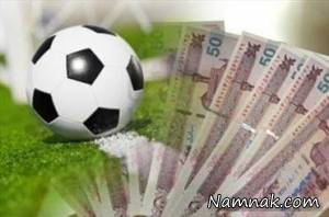 ماجرای فوتبالیست معروفی که باید 800 میلیون مهریه بپردازد