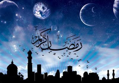 در اول شب ماه رمضان چه اعمالی انجام دهیم؟