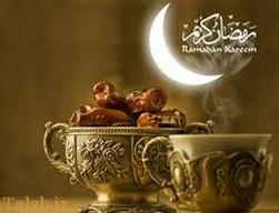 اس ام اس های جدید تبریک ماه رمضان