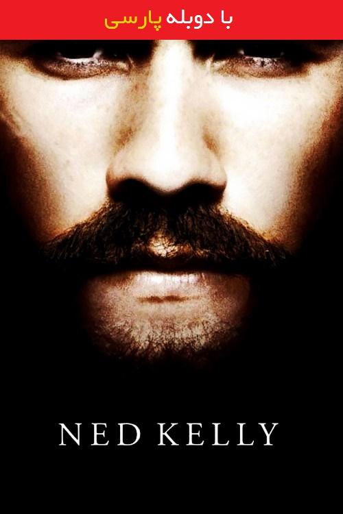دانلود رایگان دوبله فارسی فیلم ند کلی Ned Kelly 2003