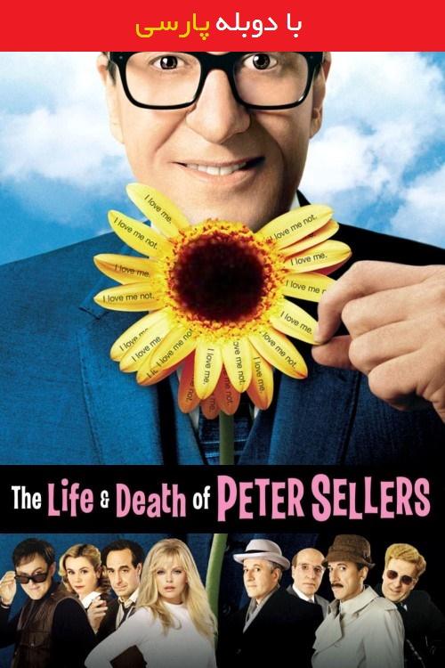دانلود رایگان دوبله فارسی فیلم زندگی و مرگ پیتر سلرز The Life and Death of Peter Sellers 2004