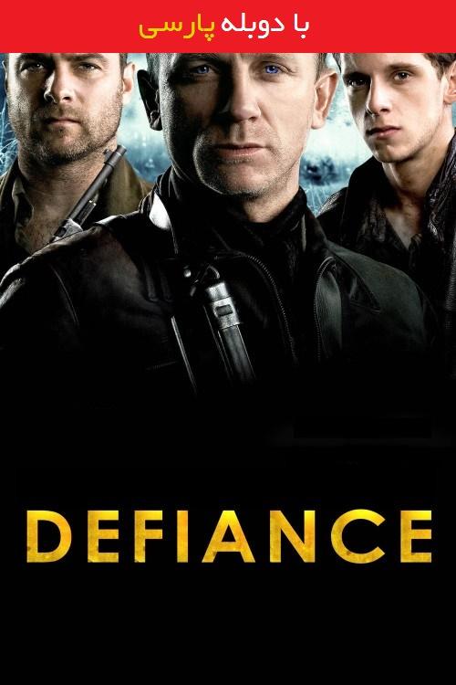 دانلود رایگان دوبله فارسی فیلم مقاومت Defiance 2008