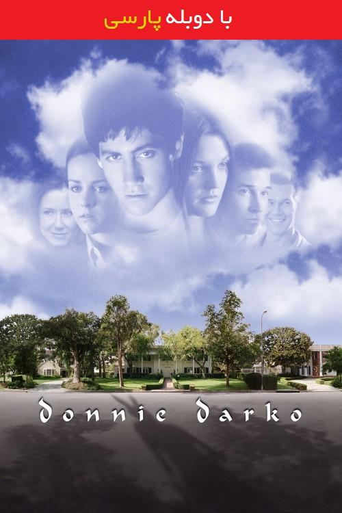 دانلود رایگان دوبله فارسی فیلم دانی دارکو Donnie Darko 2002