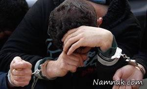 اعترافات جوان زورگیر در شمال تهران پس از دستگیری