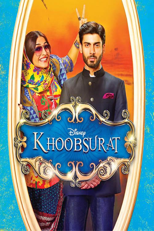 دانلود رایگان فیلم Khoobsurat 2014