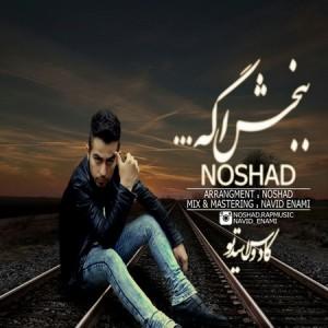 Noshad - Bebakhsh Age