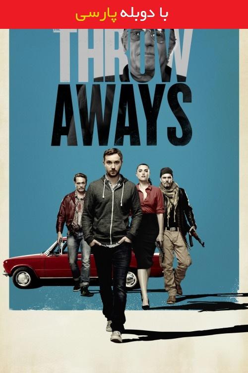 دانلود رایگان دوبله فارسی فیلم مهره های سوخته The Throwaways 2015